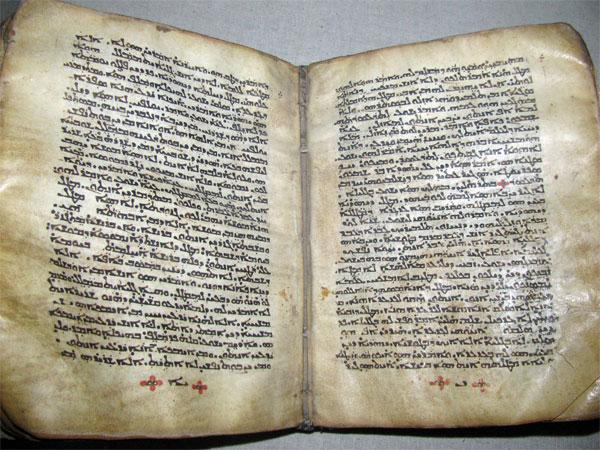 Llibre_manuscrit_dewet2