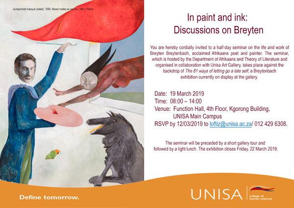 UNISA's Breyten Seminar: